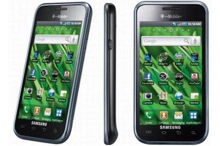 Galaxy S Vibrant